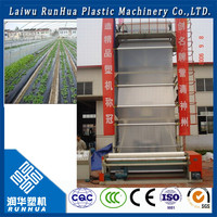 plastic co-extrusion biodegradable mulch film blowing film machine