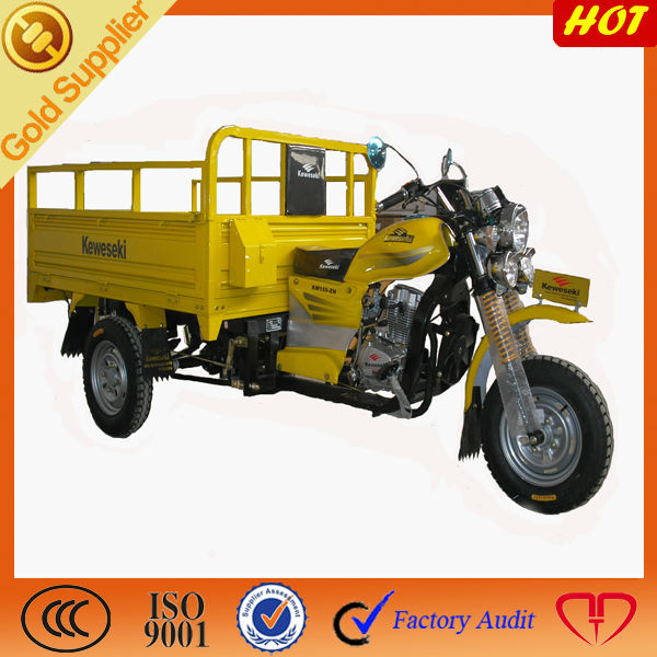 200cc trike chopper three wheel motorcycle