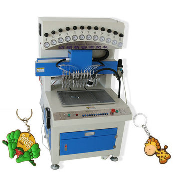 PVC rubber keychain making machine