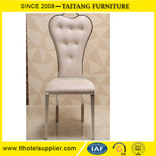 Top quantity hotel banquet equipment metal chair for event