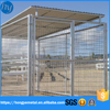 2016 New Outdoor Large Chain Link Dog Cheap Kennels/dog pannels