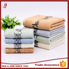/product-detail/high-quality-100-bamboo-fiber-jacquard-bath-towel-from-baoding-60260982045.html