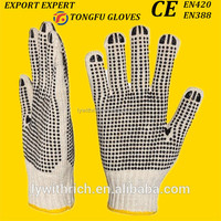 warm in winter cotton working glove with pvc dotted/FOR Gardening /hand gloves for construction work/white cotton garden gloves