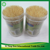 one pointed automatic bamboo toothpick making machine natural bamboo