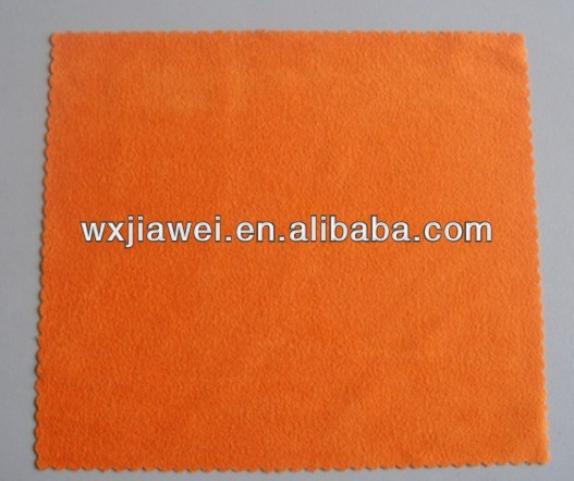 microfiber knitted dish cloth