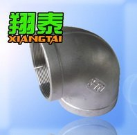 Stainless Steel ANSI 150# Elbow 90 Degree Female Threaded, SS316