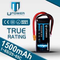 CQC UL passed lithium ion rc car battery with TRX connector wholesale
