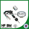 JH70 lock set for motorcycle with high quality,different model head lock and lock sets for motorcycle with good price