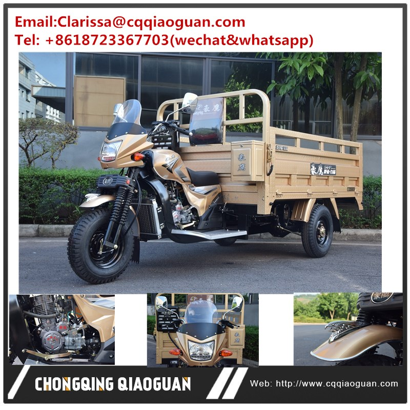 China tricycle manufacturer new model 250cc motorized three wheeler for sale