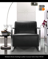 milano modern leather lounge chair for living room furniture