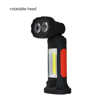Head COB and 2 LED Work Light with Swivel Hook and Magnet