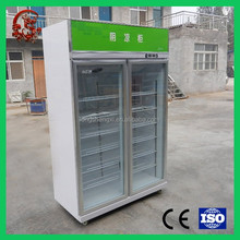 Upright medical cold storage showcase pharmacy vaccine refrigerator