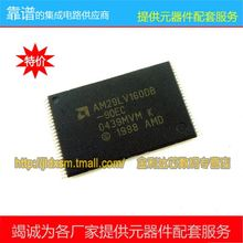S special ec AM29LV160DB memory Authentic original--JLDX3 New IC AM29LV160DB-90