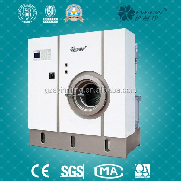 10kg commercial laundry clothes dry cleaning equipment dry cleaner