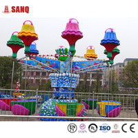 2016 New Amusement Park Products jellyfish rides for Sale