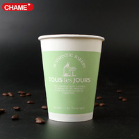 small disposable coffee paper cups/disposable paper cup/KFC regular supplier