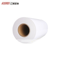 "12"" HYMN Diamond 240gsm high glossy photo paper roll"
