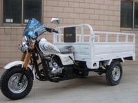 IRAQ MODEL MTR Tricycle 150CC lift cargo manual