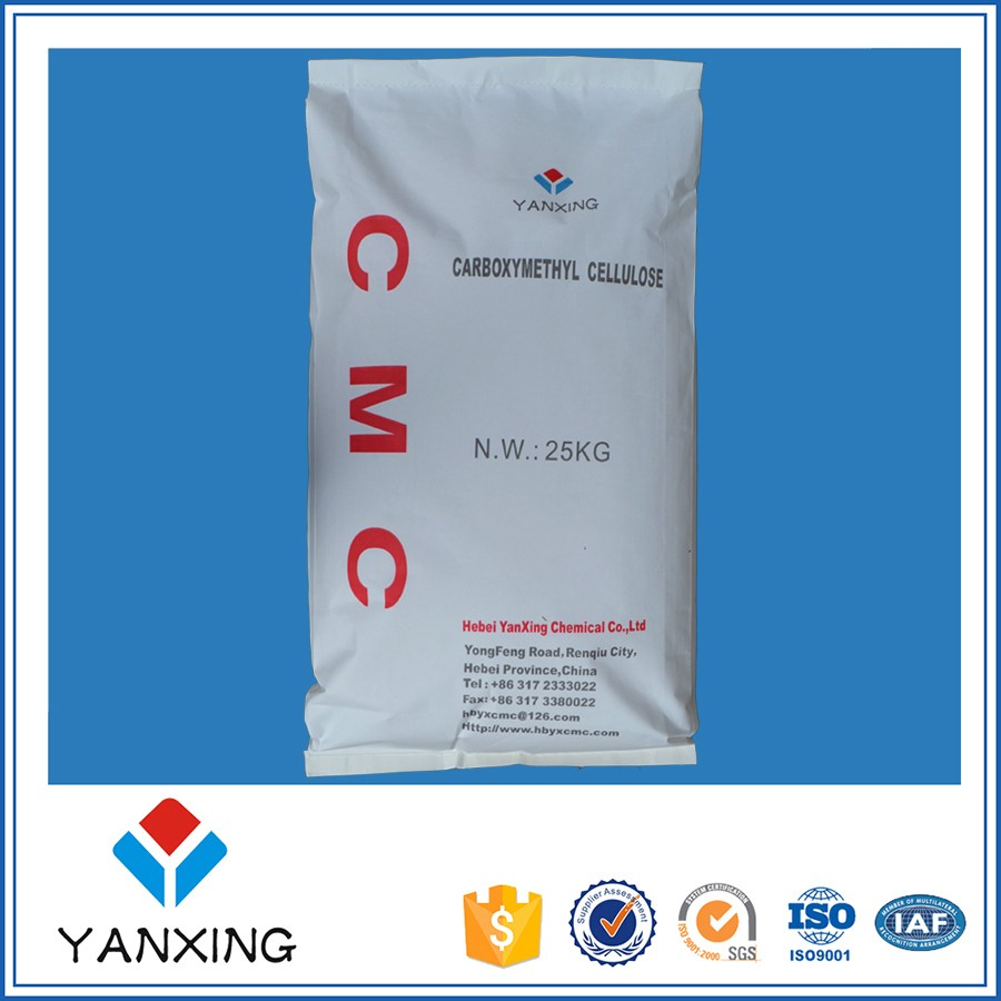 Carboxymethyl Cellulose CMC drilling mud <strong>chemical</strong> for egypt market