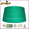 The best selling good quality High bulkly 100% acrylic thread for knitting dyed on cone made in China