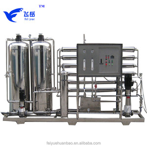 2000 LPH RO Water Drinking Water/Mineral Water Plant/ Reverse Osmosis System