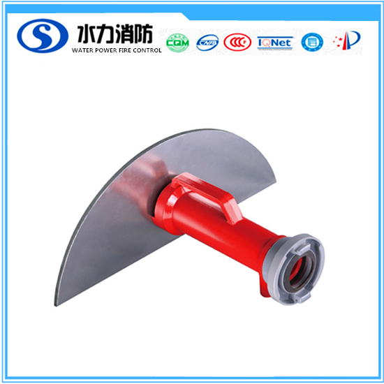 2017 new fire water nozzle water curtain nozzle for fire fighting