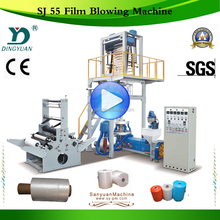 HAS VIDEO china alibaba gold supplier sanyuan factory rotary dioe head film blow machine