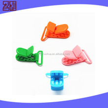 Office supplier plastic spring loaded clips,plastic pacifier holder clips,plastic clamps clips