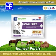 Jianwei Pulvis / Pig indigestion veterinary animal medicine / Nourishing the stomach powder