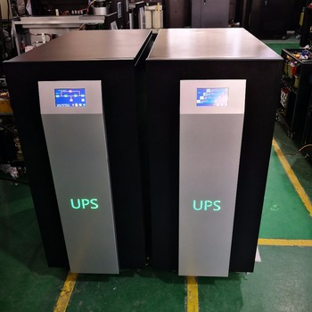 Electrical Equipment Supplier 2014 all kind 10kva ups