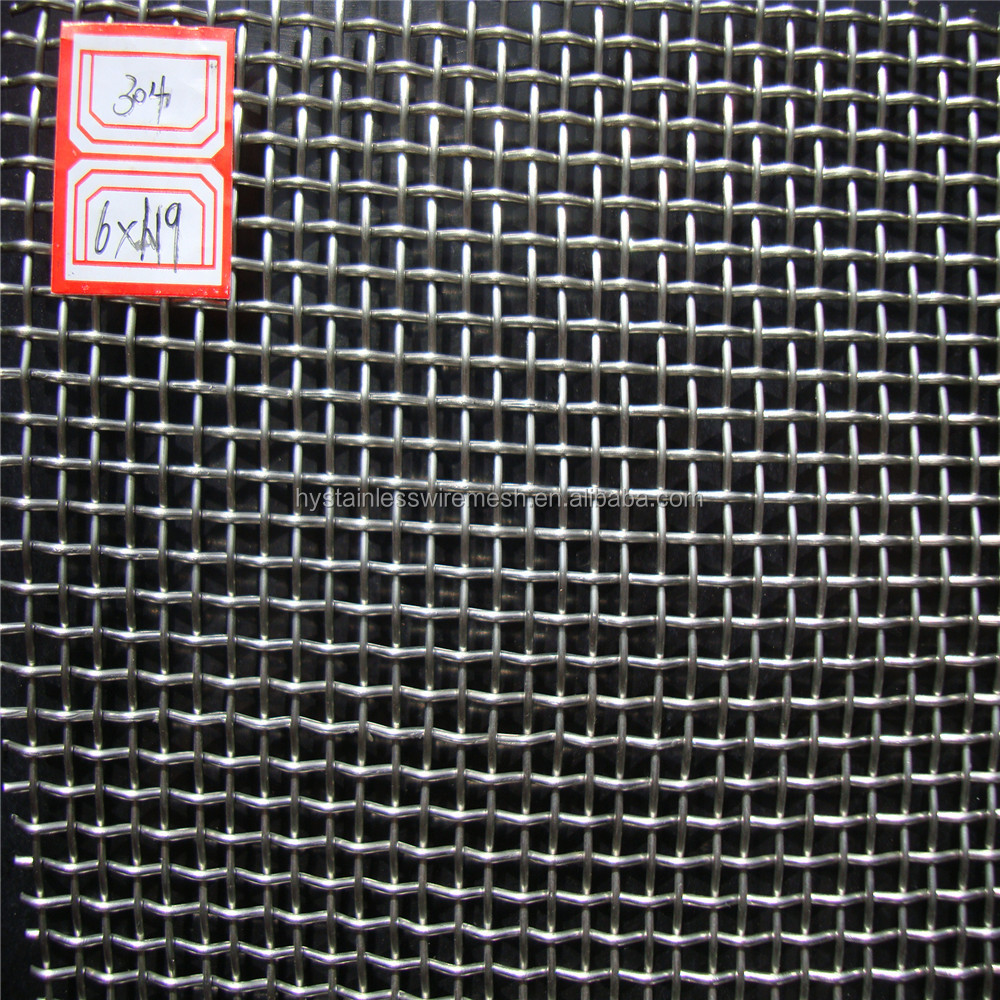 stainless steel wire screen mesh,stainless steel wire mesh sheet,mesh screen sheets