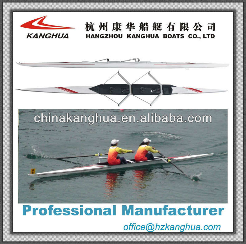 2-person rowing boat fiberglass rowing boat