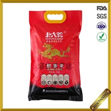 foods manufacture size 5kg rice food packaging nylon bags