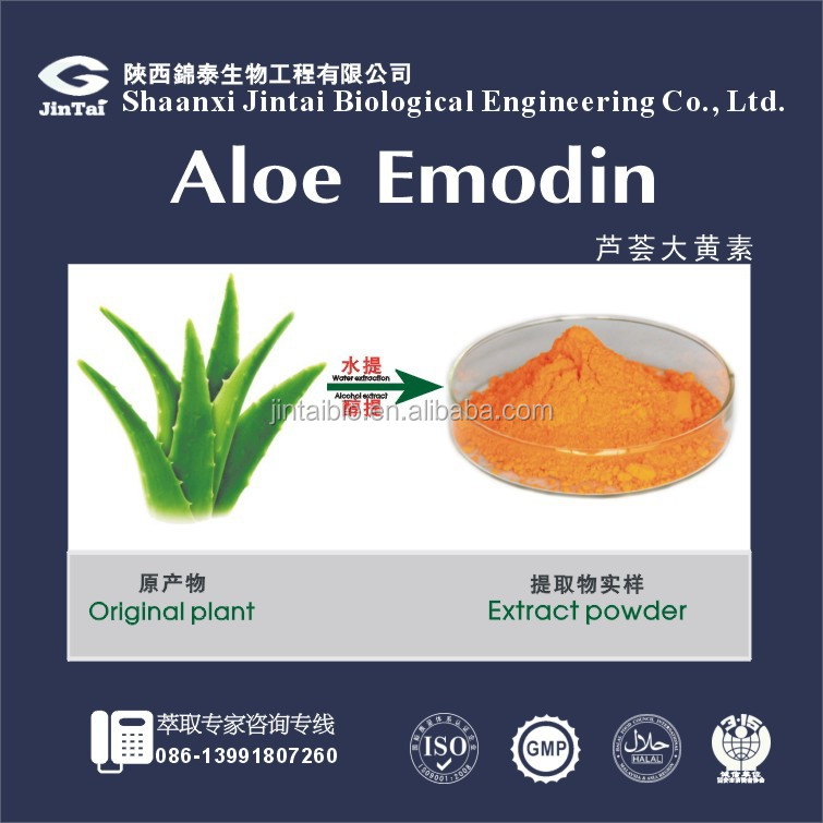 Pharmaceutical Grade Aloe Vera Dry Extract Powder