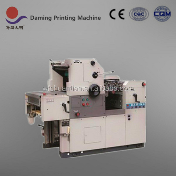 DM47LII single color offset solna printing machine for sale usa.