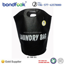 Wholesale laminated woven polypropylene bags
