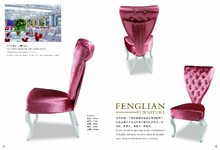 unique luxury high back banquet chair with crown