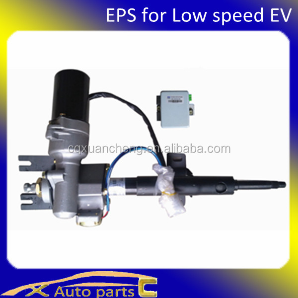Electric car steering system for low speed electric vehicle (electric power steering)