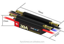 Flycolor RC Boat 3A BEC 4S 30A ESC With Waterproof Design