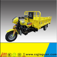 Water Cooling 3 Wheeler Carrying/Motor Tricycle With Strong Power