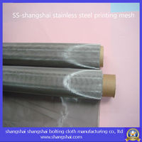 China suppliers! 50 micron stainless steel screen filter mesh