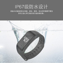 2017 sport smart watch wrist blood pressure monitor T1