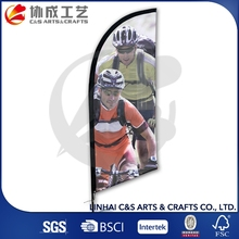 Polyester Promotional Beach Banner