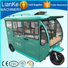 Hot sale passenger tricycle three wheel car/TAXI Passenger car/new design adult car
