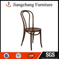 Factory price new style modern garden furniture JC-RC76