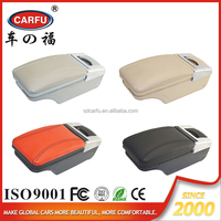 Latest Technology Multi Car Arm Rest Console Box
