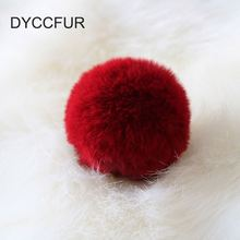 cheap hot girls artificial fur ball key chain