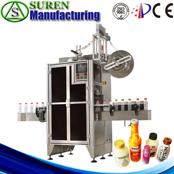 SO HOT!!! SUREN Manufacturing,bottle neck sleeve shrinking,high quality round bottle fully automatic labeling machine SRL-1250