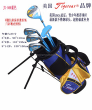 New Junior golf club set with golf stand bag in 2017 model