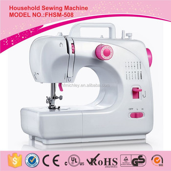 FHSM-508 household t-shirt tailor handheld sewing machine motor